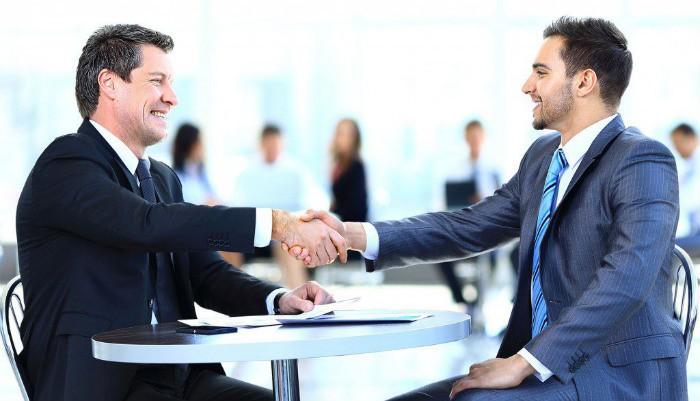 آیین نامه تضمین معاملات مشارکت عمومی ـ خصوصی