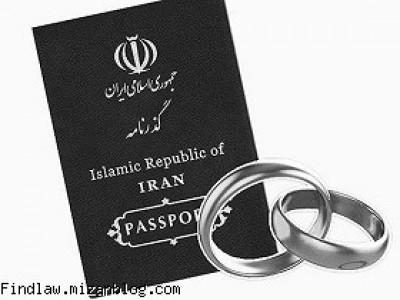 قواعد طلاق ایرانیان خارج از کشور چیست؟