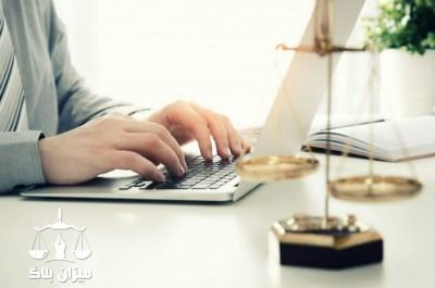 چند امتياز ويژه ثبت وبلاگ حقوقی