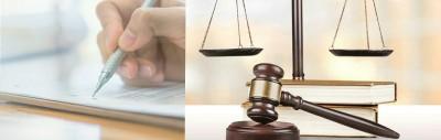 ثبت نام آزمون کارشناسی رسمی قوه قضاییه ۱۴۰۰ آغاز شد