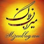 وبلاگ نویسی حقوقی / وبلاگ وکلا / گروه تلگرامی وکلا